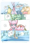 """bigger_version_at_the_source blue_eyes comic female fur japanese_text kemono lagomorph mammal pink_fur rabbit text translation_request 黒井もやもや  Rating: Questionable Score: 0 User: KemonoLover96 Date: June 28, 2015"""""""
