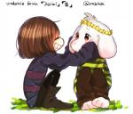 asriel_dreemurr boss_monster caprine child duo english_text flower goat grass human majikokoko mammal plant protagonist_(undertale) simple_background smile stripes text undertale video_games white_background young