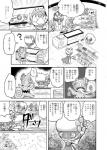 building cofagrigus comic doujinshi flora_fauna hi_res honedge house humanoid japanese_text kecleon nintendo plant pokemoa pokémon pokémon_(species) remoraid reptile roserade scalie store text translated video_games whimsicott