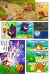 alolan_raichu alolan_vulpix ambiguous_gender blue_eyes cleft_tail comic dedenne eeveelution female feral fur gengar ghost gloomy group hand_holding happy japanese_text mammal moon nintendo open_mouth outside pikachu pokebean pokemoa pokémon pokémon_(species) raichu raining regional_variant ribbons rodent sad smile spirit sylveon text tongue translated video_games vulpix yellow_fur