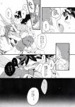 anal anal_penetration balls bandai censored comic dragon duo fingering human japanese_text legendz male male/male mammal penetration penis shiron shota shu size_difference text translation_request unknown_artist young   Rating: Explicit  Score: 1  User: Talarath  Date: March 30, 2015