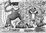 claws comic english_text fangs fierce giant hairy japan komatsu male mane manga mitsutoshi_shimabukuro scales scared shocked size_difference sphinx text toriko   Rating: Safe  Score: 1  User: Acolyte  Date: February 22, 2015
