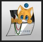 2006 2_tails :o ambiguous_gender biped blue_eyes canine caught chao character_chao countershade_face countershading cute digital_drawing_(artwork) digital_media_(artwork) dipstick_tail english_text feral fox fur head_tuft japanese_text kitjoyuki long_tail looking_at_viewer machine mammal multi_tail multicolored_fur multicolored_tail nude open_mouth orange_fur orange_tail solo sonic_(series) tails_chao text two_tone_fur two_tone_tail watermark white_countershading white_fur white_tail wiring