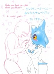 <3 ambiguous_gender anonymous anthro anthrofied bergmite blush clothing duo elpatrixf hand_holding human ice japanese_text male mammal mineral_fauna nintendo nude pokémon pokémorph romantic_couple simple_background text video_games