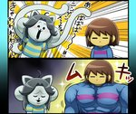 2019 clothed clothing comic duo eyes_closed gradient_background hair japanese_text male mammal mix_2180 muscular muscular_male noodle_arms partially_translated pattern_background protagonist_(undertale) simple_background swol tem temmie_(undertale) text translation_request undertale video_games white_body