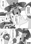 blush canine comic female hand_holding happy human lucario maid_uniform male mammal nintendo nongqiling pokémon smile spike video_games   Rating: Safe  Score: 9  User: Winged-Lucario  Date: May 20, 2015