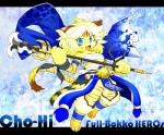 abstract_background anthro blue_eyes breasts chibi clothing feline female fullbokko_heroes fur hair looking_at_viewer mammal solo tiger tongue weapon yellow_fur  Rating: Safe Score: 3 User: Phanthom_Delta Date: November 13, 2015