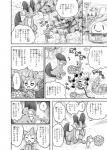 amphibian comic doll doujinshi eating flora_fauna food fruit hi_res japanese_text legendary_pokémon nintendo plant pokemoa pokémon roselia substitute swampert text thundurus translated tree video_games