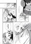 2009 comic doujinshi dragon duo greyscale harumati_ituko hi_res human japanese_text legendz male male/male mammal monochrome scalie shiron shota shu size_difference text translation_request young   Rating: Safe  Score: 1  User: Talarath  Date: March 30, 2015