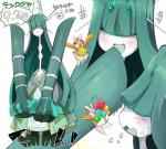 9999gpera ambiguous_gender bean blush celesteela cute duo flower green_hair hair hair_over_eyes humanoid japanese_text kartana long_neck nintendo plant pokémon simple_background size_difference smile sweat text translated ultra_beast video_games