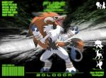 absol claws dragonith fakémon fuse_corporation_laboratories horn houndoom hybrid jaws male nintendo pokemon_fusion pokémon teeth video_games zoldoom zoroark   Rating: Safe  Score: 2  User: Scakk  Date: February 16, 2014