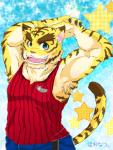 abstract_background anthro big_muscles blue_eyes clothing feline male mammal morenatsu muscular muscular_male open_mouth smile solo tiger torahiko_(morenatsu) unknown_artist  Rating: Safe Score: 0 User: Kod Date: June 25, 2015