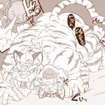 1:1 anthro bodily_fluids cum duo edit felid genital_fluids male male/male mammal monochrome muscular pantherine sepia shocked tiger uncensored urakata5xRating: ExplicitScore: 2User: FillingRelic594Date: July 16, 2019