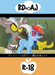 discord_(mlp) friendship_is_magic hypnosis mind_control my_little_pony rainbow_dash_(mlp) zat   Rating: Questionable  Score: 6  User: ellegarden  Date: April 26, 2015