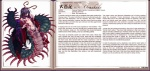 arthropod centipede english_text female insect kenkou_cross monster monster_girl monster_girl_profile oomukade poison solo text venom  Rating: Explicit Score: 1 User: Randhir Date: April 08, 2012