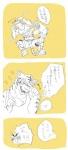 affection biceps blush clothed clothing couple eyes_closed feline hiroyuki_(morenatsu) human japanese_text laugh male male/male mammal morenatsu muscular text tickling tiger torahiko_(morenatsu)  Rating: Safe Score: 1 User: Technodelic Date: July 15, 2013
