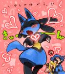 <3 black_fur black_hair blonde_hair blue_fur canine cute cynthia eyes_closed fur group hair human kemono lucario mammal maylene nintendo open_mouth pink_hair pokémon riley solo_focus text translation_request utsuki_maito video_games yellow_fur  Rating: Safe Score: 9 User: GONE_FOREVER Date: August 05, 2015