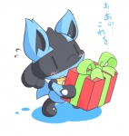 ambiguous_gender anthro black_fur blue_fur blush canine fur gift holding_gift jackal japanese_text lucario mammal nettsuu nintendo open_mouth plain_background pokémon solo text translated video_games white_background   Rating: Safe  Score: 9  User: Finchmaster  Date: December 20, 2013
