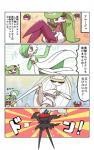 bounsweet buzzwole comic darkrai gardevoir group hi_res kkkkkkasgai legendary_pokémon nintendo pheromosa pokémon text translation_request tsareena video_gamesRating: SafeScore: 8User: Rad_DudesmanDate: April 04, 2017