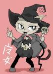 cat feline female fur green_eyes grey_fur hat kemono magic_user mammal solo witch witch_hat 胡麻ヘソじ  Rating: Safe Score: 0 User: Komaru Date: July 28, 2015