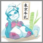 anthro bear big_breasts breasts eyewear female glasses lactating leokingdom looking_at_viewer mammal milk nipples panda smile solo   Rating: Questionable  Score: 14  User: xXK1T5UN3Xx  Date: August 24, 2014