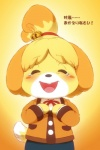 animal_crossing blonde_hair canine dog eyes_closed hair isabelle_(animal_crossing) kemono mammal nintendo open_mouth smile solo tears video_games yellow_eyes 御多=席  Rating: Safe Score: 4 User: KemonoLover96 Date: June 20, 2015""