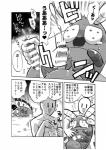 2018 <3 blush cum duo dustox erection kageyama male nintendo open_mouth orgasm penis pokémon pokémon_(species) sweat tears text translation_request video_gamesRating: ExplicitScore: 1User: theultraDate: April 22, 2018