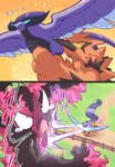 ambiguous_gender avian beak bird black_body blue_eyes feathers feral galarian_articuno galarian_moltres galarian_zapdos hi_res humor laser_eyes legendary_birds legendary_pokémon legendary_trio nettsuu nintendo orange_body orange_feathers pokémon pokémon_(species) purple_body purple_feathers regional_form_(pokémon) video_games