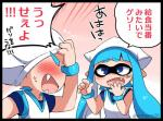 blue_eyes blue_hair blush cosplay duo embarrassed eromame fangs female hair hat humanoid inkling japanese_text laugh male nintendo splatoon squid_girl tears tentacle_hair tentacles text translated video_games young  Rating: Safe Score: 6 User: ROTHY Date: August 06, 2015