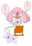 anus female feral japanese_text legendary_pokémon mesprit mirror nintendo pasaran pokémon pussy spread_pussy spreading text video_games  Rating: Explicit Score: 3 User: Afterglow Date: April 11, 2016