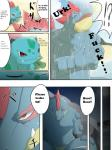 beach comic english_text female feraligatr ivysaur maggotscookie male nintendo outside pokémon scar seaside text video_games   Rating: Questionable  Score: 2  User: Imaderule34  Date: October 14, 2013