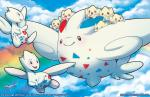 2012 2_toes barefoot black_eyes cloud day feral flying group looking_aside looking_at_another looking_back lying missypena nintendo nude on_back open_mouth outside pokémon rainbow size_difference sky smile spots toes togekiss togepi togetic video_games white_body wings
