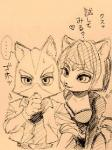 <3 anthro b_(artist) belt black_nose bodysuit canine clothing duo female fox fox_mccloud hair hair_ornament jacket japanese_text jewelry krystal male mammal monochrome nintendo plain_background scarf short_hair skinsuit smile star_fox text video_games  Rating: Safe Score: 0 User: Cαnε751 Date: June 13, 2015""