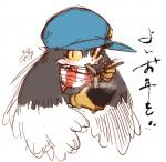 anthro blush food klonoa klonoa_(series) male noodles scarf shaolin_bones simple_background white_background  Rating: Safe Score: 5 User: Lionxie Date: March 20, 2016
