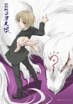 back_turned canine clothed clothing duo feral fox human japanese_text madara male mammal natsume natsume_yuujinchou nyanko nyanko_sensei sensei text wolf yuujinchou   Rating: Safe  Score: 0  User: matt4  Date: April 04, 2010