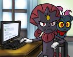 ambiguous_gender anthro computer duo misdreavus nintendo pokémon red_eyes teckworks video_games weavile yellow_scleraRating: SafeScore: 19User: NujiDate: April 02, 2017