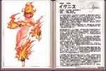 breasts elemental female fire hair ignis japanese_text kenkou_cross monster monster_girl monster_girl_profile nude orange_hair pointy_ears simple_background solo text white_background  Rating: Questionable Score: 0 User: Donovin Date: September 25, 2010