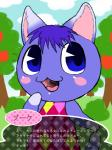 2014 animal_crossing anthro cat clothed clothing cute dialog feline female fruit fur gotobeido japanese_text looking_away mammal nintendo open_mouth outside plant raised_arm rosie solo standing text tongue translation_request tree video_games   Rating: Safe  Score: 1  User: toh  Date: March 16, 2014
