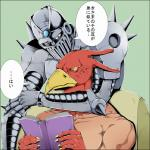 """armor avian beak book duo humanoid jojo's_bizarre_adventure magician's_red male muscles orange_eyes reading red_eyes silver_chariot stand_(jjba) standing text translation_request yellow_sclera シエマス  Rating: Safe Score: 7 User: SanctusButts Date: June 16, 2015"""""""