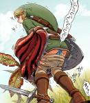 anal blush butt clothing deku_baba humanoid link male nijiru46 nintendo penetration plant shiwashiwa_no_kinchakubukuru solo the_legend_of_zelda tongue twilight_princess video_games   Rating: Explicit  Score: 3  User: Notkastar  Date: April 02, 2015