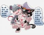 balls bandage black_cat_detective blood blush cum duo fur hat male male/male mammal penis rat rodent text tongue 光屁股狸貓  Rating: Explicit Score: 1 User: DL413 Date: October 27, 2015