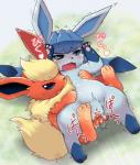 2015 <3 balls blue_eyes blush censored crying cum cum_in_pussy cum_inside duo eeveelution erection female feral flareon fur glaceon hindpaw japanese_text male male/female mammal nintendo open_mouth pawpads paws penetration penis pokémon pussy rmtwo sex smile sweat tears text vaginal vaginal_penetration video_games  Rating: Explicit Score: 22 User: AngelTF Date: January 13, 2015