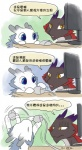 ambiguous_gender blue_eyes cartoon chibi chinese_text comic computer computer_mouse cute dragon dragonbros duo ebby fur furred_dragon humor j_c scalie silvvy taiwan text translated yellow_eyes  Rating: Safe Score: 19 User: Kamdar Date: March 13, 2012""