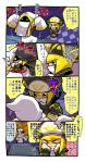 ! 2018 >_< blush hyness_(kirby) japanese_text kageyama kirby_(series) nintendo sweat text translation_request video_games zan_partizanne_(kirby)Rating: SafeScore: 1User: theultraDate: April 22, 2018