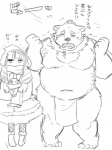 2017 anthro bear blush clothing fundoshi jambavan japanese_clothing male mammal overweight simple_background star_parlor tokyo_afterschool_summoners underwear white_backgroundRating: QuestionableScore: 1User: arliDate: April 26, 2017