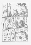 absurd_res chibineco comic duo hi_res japanese_text lagomorph male male/male mammal manga monochrome overweight rabbit text translation_request  Rating: Questionable Score: 0 User: Wowchub1 Date: June 28, 2013