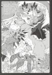 69 anthro comic date_natsuku dragon duo greyscale japanese_text male male/male monochrome oral sex text translation_request   Rating: Explicit  Score: -1  User: TravelingBird  Date: March 18, 2015