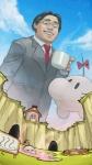 alien black_hair cloud cup dogbomber duo earthbound_(series) eyes_closed eyewear glasses hair human male mammal mr._saturn necktie nintendo rip_iwata satoru_iwata short_hair smile suit video_games  Rating: Safe Score: 16 User: Cαnε751 Date: July 15, 2015