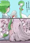 anal anal_penetration duo gardevoir human interspecies male male/male mammal nintendo penetration pokémon sex video_games   Rating: Explicit  Score: 1  User: Nosyat  Date: March 05, 2015