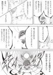 ambiguous_gender calem canine fennekin feral fox human japanese_text mammal miyao_yu nintendo pokémon text trainer translation_request video_games   Rating: Safe  Score: 0  User: GrandFatherFox  Date: March 15, 2014
